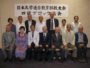 平成27年度四国ブロック総会